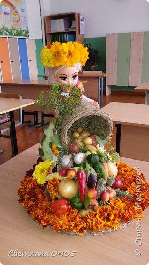 """""""Богатая и щедрая Госпожа Осень"""" фото 2"""