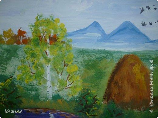 Автор: Федяева А., ученица 5 класса фото 1