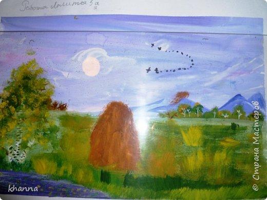 Автор: Федяева А., ученица 5 класса фото 4