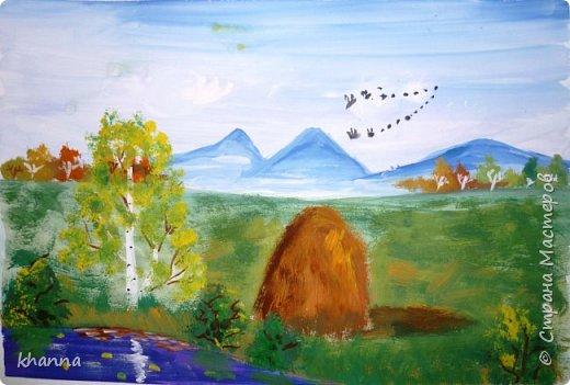 Автор: Федяева А., ученица 5 класса фото 3