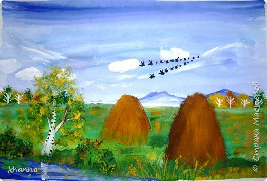 Автор: Федяева А., ученица 5 класса фото 6