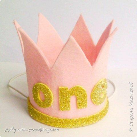 Вашей принцессе нужна корона? А может быть у Вас принц? Бывают моменты, когда без короны просто не обойтись :-)! Это может быть Первый День рождения или другой праздник для Вашего любимого малыша. На маленьких головушках так мило смотрятся небольшие короны! фото 2