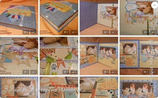 Подошёл к концу совместный проект на Скрап-Инфо http://scrap-info.ru/newbb_plus/viewforum.php?forum=199 с Дарьей Пневой. И вот мой  про Тимофея. UPD: 24.10.2016. Какая же я нудная, решила вот перефоткать свой альбом про Тимофея, а то как-то я его убого фоткала в потёмках при свете лампы. фото 54