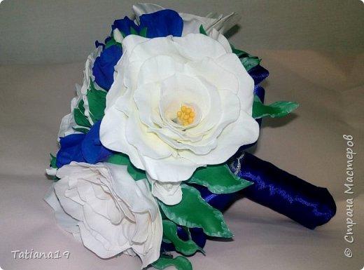 Букет для невесты. фото 2
