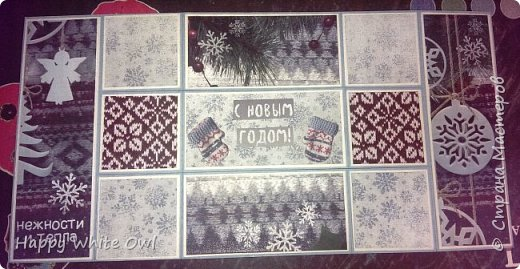 """Здравствуйте, дорогие друзья!  Сегодня покажу Вам открытку с бумагой от АртУзора """"Уютный Новый год"""". Очень понравилась эта цветовая гамма.  Такую конструкцию, я думаю, уже многое встречали.  фото 5"""