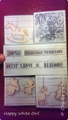 """Здравствуйте, дорогие друзья!  Сегодня покажу Вам открытку с бумагой от АртУзора """"Уютный Новый год"""". Очень понравилась эта цветовая гамма.  Такую конструкцию, я думаю, уже многое встречали.  фото 6"""