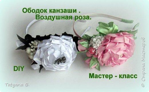Ободок с воздушной розой