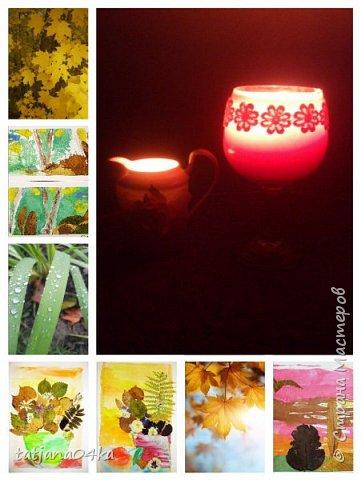 Магия горящей  свечи фото 12