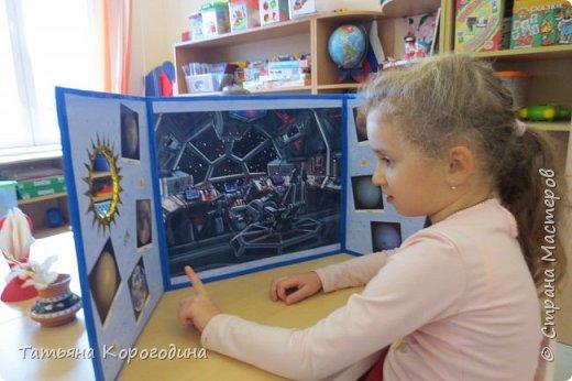 """""""Маркер игрового пространства""""- ракета (изготовили совместно с родителями) фото 6"""
