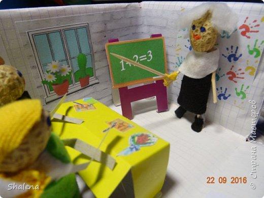 День учителя фото 4