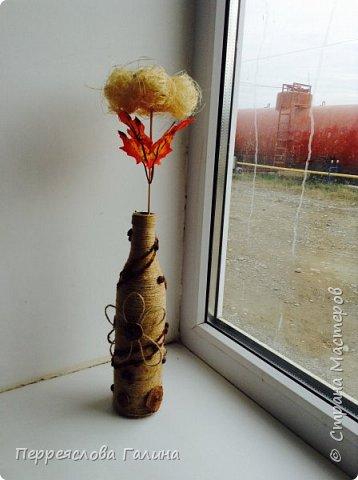 Моя первая бутылочка ( Вазочка) фото 1