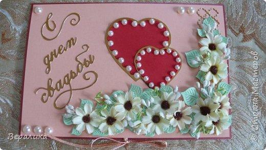 Такая вот открыточка создалась у меня на 2-летнюю годовщину свадьбы младшего сыночка. фото 1