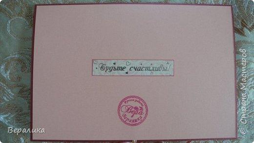 Такая вот открыточка создалась у меня на 2-летнюю годовщину свадьбы младшего сыночка. фото 6