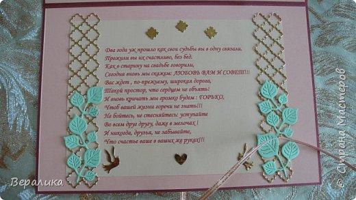 Такая вот открыточка создалась у меня на 2-летнюю годовщину свадьбы младшего сыночка. фото 4