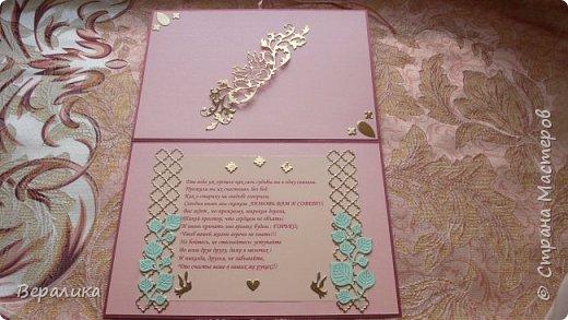 Такая вот открыточка создалась у меня на 2-летнюю годовщину свадьбы младшего сыночка. фото 3