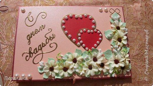 Такая вот открыточка создалась у меня на 2-летнюю годовщину свадьбы младшего сыночка. фото 7