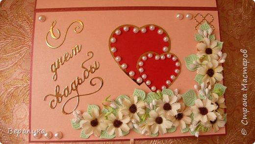 Такая вот открыточка создалась у меня на 2-летнюю годовщину свадьбы младшего сыночка. фото 8