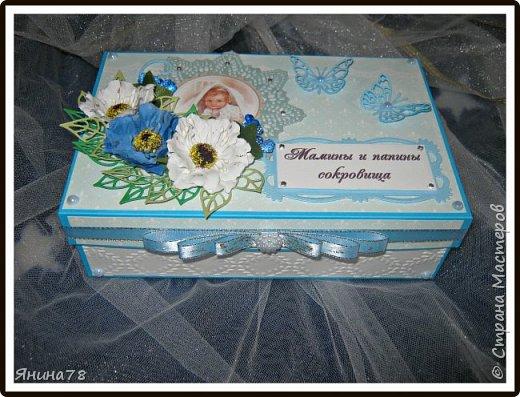 На этот раз покажу мальчуковые коробочки. фото 7