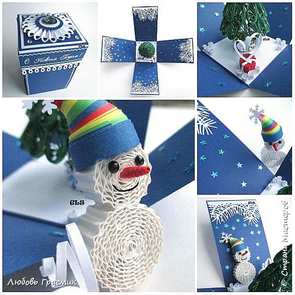 Подарок для Снеговика. MagicBox фото 1