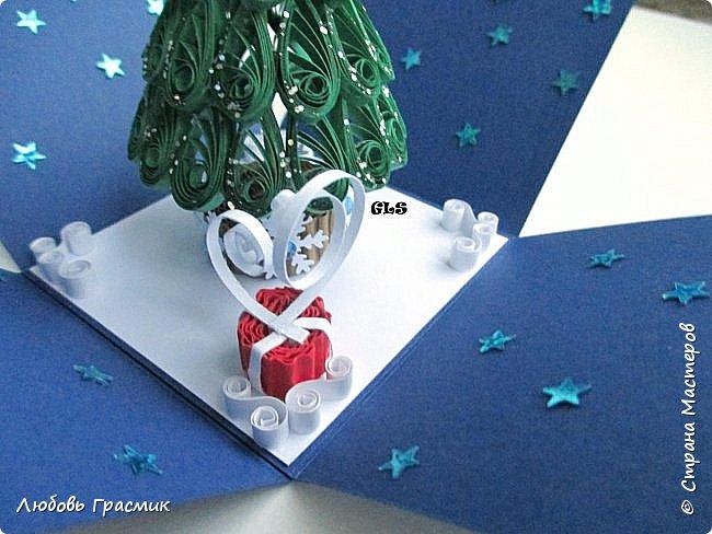 Подарок для Снеговика. MagicBox фото 4