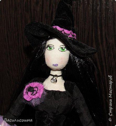 Ведьма Вильма. фото 8