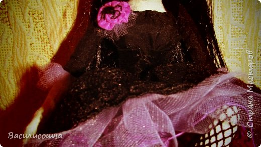 Ведьма Вильма. фото 7