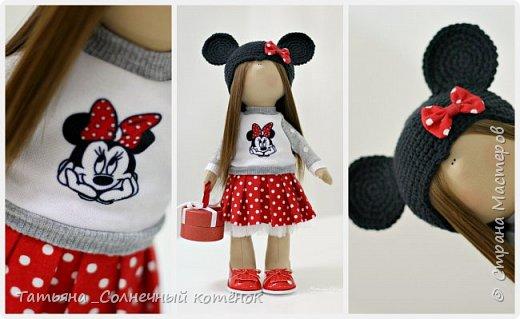 Текстильная куколка Эмилия (Мили)