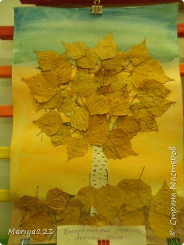 Вот такую осеннюю березку смастерили с ребятами на осеннюю выставку. фото 1
