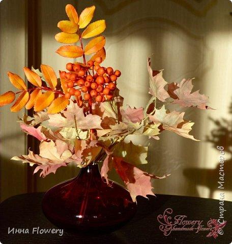 Осенние композиции с рябиной фото 5