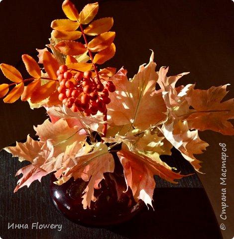 Осенние композиции с рябиной фото 4