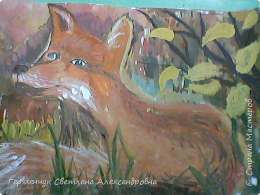 Эту  красавицу  лисичку  выполнила  моя ученица  Ирина Ш. Она учится в Школе Искусств. фото 1