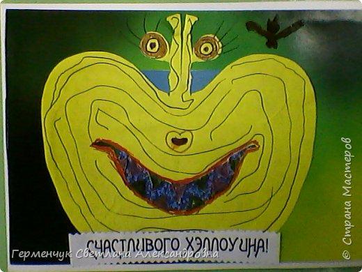 """В канун Дня всех Святых    ребята  4 """"В"""" класса сделали веселые тыковки ..Эти тыквы получились не страшные, а даже очень симпатичные! Всем жителям Страны Мастеров  -наилучшие пожелания!!!  фото 7"""