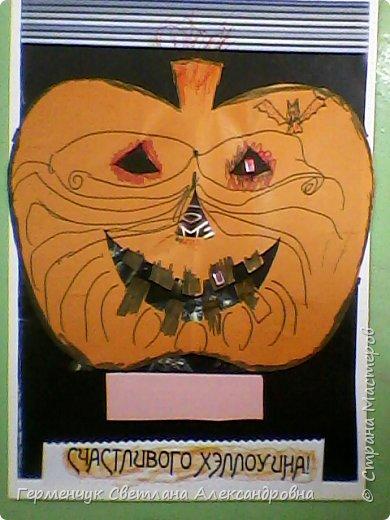 """В канун Дня всех Святых    ребята  4 """"В"""" класса сделали веселые тыковки ..Эти тыквы получились не страшные, а даже очень симпатичные! Всем жителям Страны Мастеров  -наилучшие пожелания!!!  фото 12"""