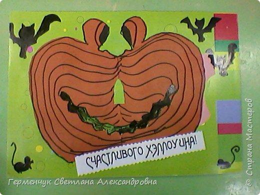 """В канун Дня всех Святых    ребята  4 """"В"""" класса сделали веселые тыковки ..Эти тыквы получились не страшные, а даже очень симпатичные! Всем жителям Страны Мастеров  -наилучшие пожелания!!!  фото 16"""