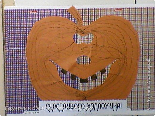 """В канун Дня всех Святых    ребята  4 """"В"""" класса сделали веселые тыковки ..Эти тыквы получились не страшные, а даже очень симпатичные! Всем жителям Страны Мастеров  -наилучшие пожелания!!!  фото 22"""