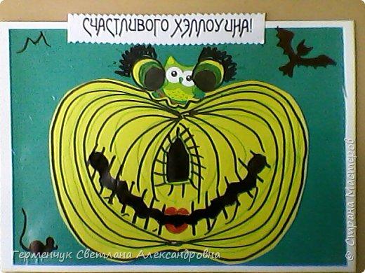 """В канун Дня всех Святых    ребята  4 """"В"""" класса сделали веселые тыковки ..Эти тыквы получились не страшные, а даже очень симпатичные! Всем жителям Страны Мастеров  -наилучшие пожелания!!!  фото 26"""