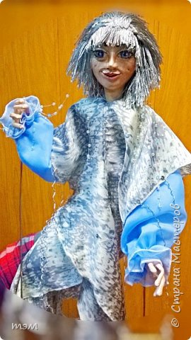 Это Дождик для Снегурочки... Неплохое название для кукольного спектакля! Пожалуй, надо его предложить... фото 8