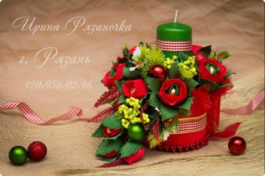 Всем здравствуйте! Вот так вот - впервые пришлось делать что то новогоднее аж в сентябре)))  Рождественская композиция со свечой в классической гамме  фото 2