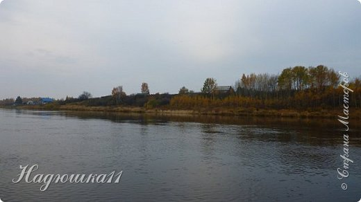 В начале октября выдалась хорошая погодка на выходных, и муж с товарищем поехали на речку Девятка на рыбалку. фото 18