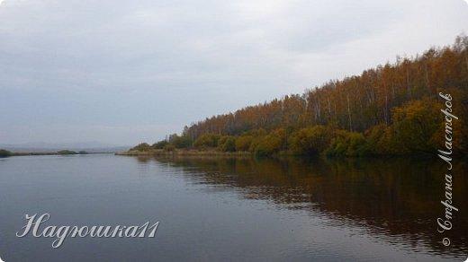 В начале октября выдалась хорошая погодка на выходных, и муж с товарищем поехали на речку Девятка на рыбалку. фото 21