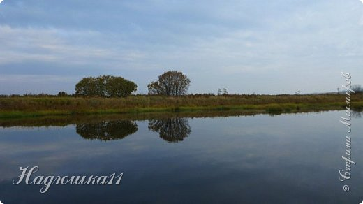 В начале октября выдалась хорошая погодка на выходных, и муж с товарищем поехали на речку Девятка на рыбалку. фото 24