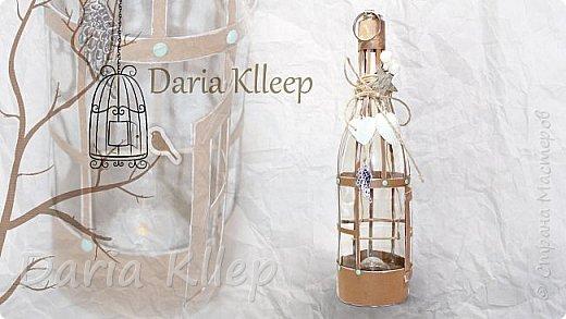 """Ночник - светильник """"Райские птички"""" из стеклянной бутылки. фото 1"""