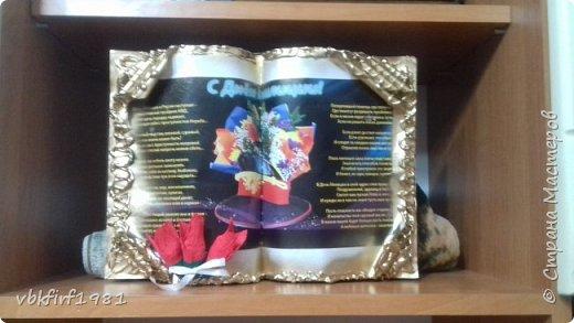 Повторю ши. Вид спереди.Для тех кто хочет сделать сам книгу, вот адрес http://marrietta.ru/post293884799/, там все подробно. фото 1