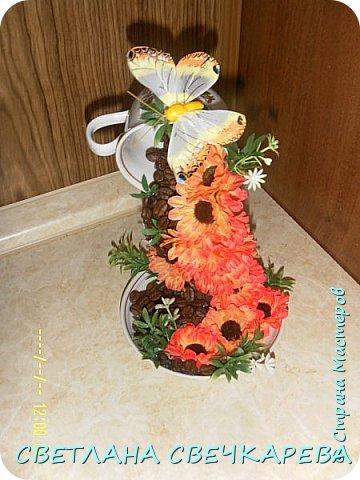 Чашка на блюдце фото 2