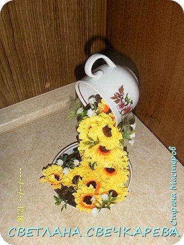 Чашка на блюдце фото 6