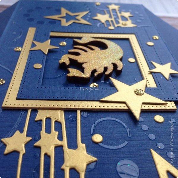Пара открыток для мужчин по знаку гороскопа. фото 7
