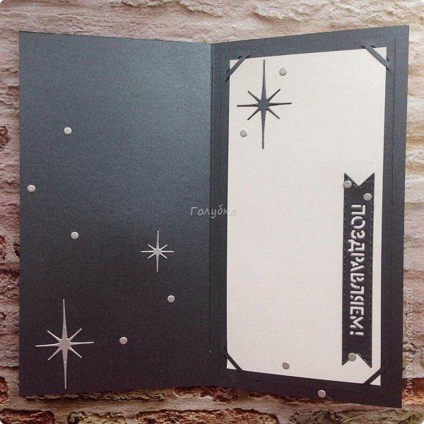 Пара открыток для мужчин по знаку гороскопа. фото 3