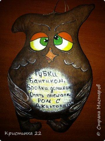 Кофейные совушки =)) фото 2