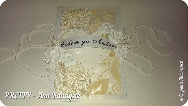 Свадебный комплект. Открытка+конверт для денег. фото 12