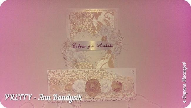 Свадебный комплект. Открытка+конверт для денег. фото 7